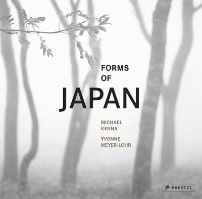 forms japan